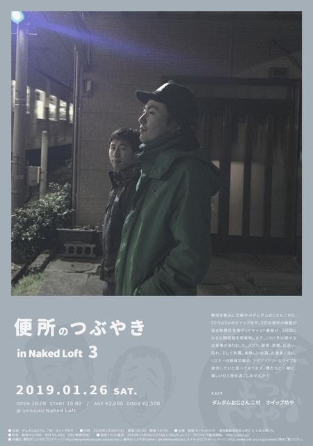 loft_vol3_ad.jpg