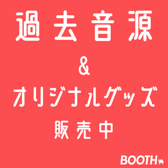 booth_06.png