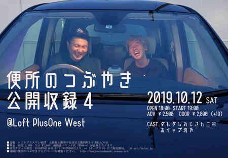 完パケフライヤー30.jpg
