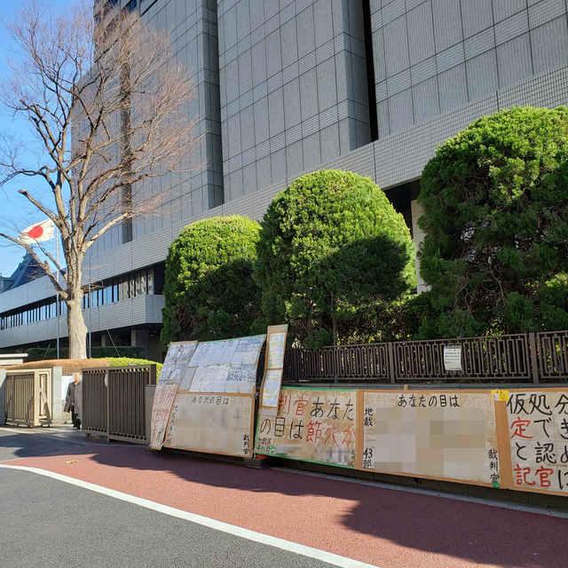 裁判所おじさん4.jpg